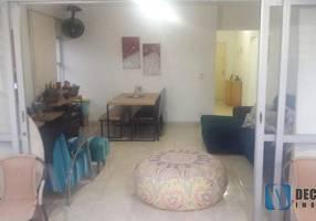 Apartamento com 3 Quartos à venda, 171m²