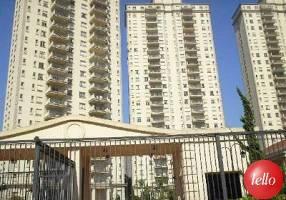 Apartamento com 3 Quartos para alugar, 160m²