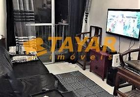 Apartamento com 2 Quartos à venda, 53m²