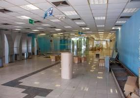 Loja Comercial à venda, 1200m²