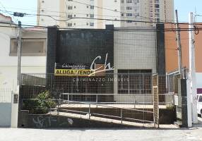 Sala Comercial para venda ou aluguel, 218m²