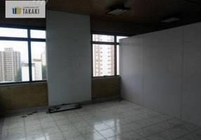 Sala Comercial à venda, 39m²